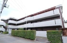 3LDK Mansion in Hanakoganei - Kodaira-shi