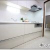 2LDK Apartment to Buy in Narashino-shi Kitchen