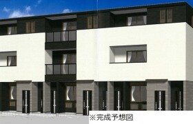 1LDK Apartment in Kamiyabecho - Yokohama-shi Totsuka-ku