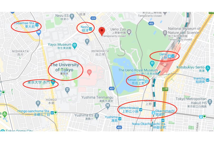 Land only Land only to Buy in Bunkyo-ku Interior