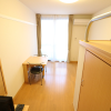 1K Apartment to Rent in Hirakata-shi Room