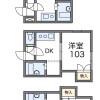 1DK Apartment to Rent in Otaru-shi Floorplan