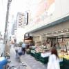 Whole Building Apartment to Buy in Kita-ku Supermarket