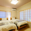 3SLDK House to Rent in Taito-ku Bedroom