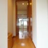 在涩谷区内租赁1DK 公寓大厦 的 Room