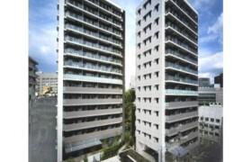 2LDK Mansion in Sakuragaokacho - Shibuya-ku