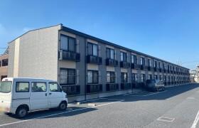 1K Apartment in Mobara - Utsunomiya-shi