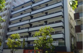 3DK Mansion in Nishikasai - Edogawa-ku
