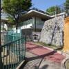 Whole Building Apartment to Buy in Ota-ku Kindergarten