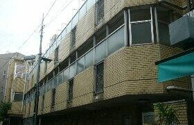 1R Mansion in Hatagaya - Shibuya-ku