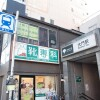 Shared Guesthouse to Rent in Minato-ku Landmark