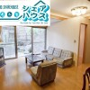 Shared Guesthouse to Rent in Bunkyo-ku Living Room