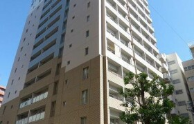 2LDK Mansion in Hiratsuka - Shinagawa-ku