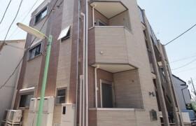 1LDK Apartment in Machiya - Arakawa-ku