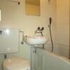 1R アパート 八王子市 トイレ
