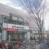 1K Apartment to Rent in Chofu-shi Shopping Mall