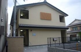 1K Apartment in Nishikujo nandencho - Kyoto-shi Minami-ku