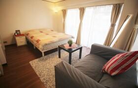 1DK Mansion in Akasaka - Minato-ku
