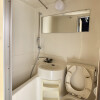 1K Apartment to Buy in Nerima-ku Bathroom
