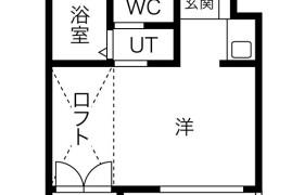 1K Mansion in Tsukamoto - Osaka-shi Yodogawa-ku