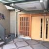 3LDK Apartment to Buy in Kyoto-shi Higashiyama-ku Entrance Hall