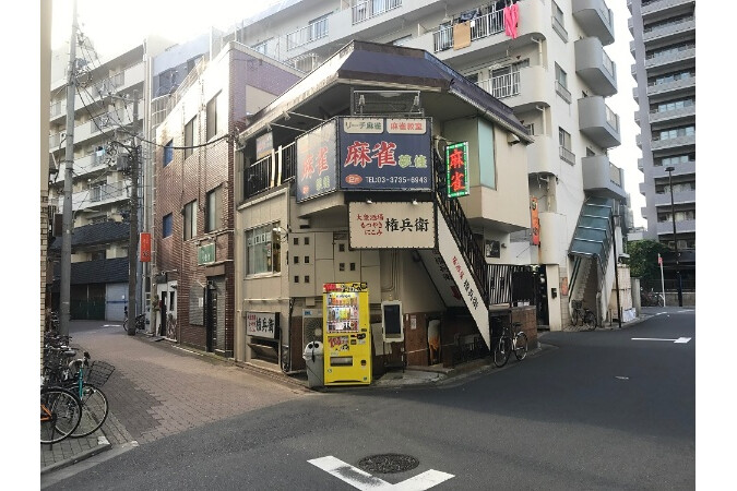 Whole Building Office to Buy in Ota-ku Exterior