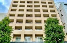 1R Mansion in Otowa - Bunkyo-ku