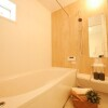 在目黒區購買3LDK 獨棟住宅的房產 浴室