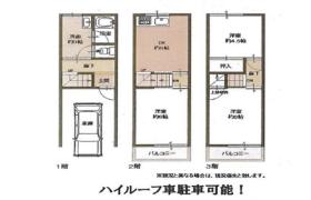 3DK {building type} in Kashima - Osaka-shi Yodogawa-ku