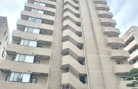 2LDK Mansion in Haramachi - Shinjuku-ku