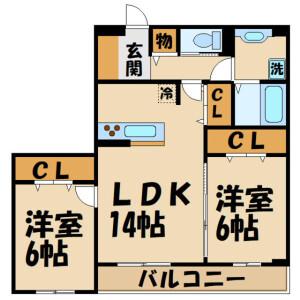 2LDK Apartment in Shimoishiwara - Chofu-shi Floorplan