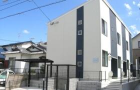 1K Apartment in Ibori - Kitakyushu-shi Kokurakita-ku