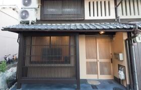 3DK {building type} in Nishinokyo uchihatacho - Kyoto-shi Nakagyo-ku