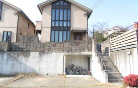 3LDK House in Fujishirodai - Suita-shi