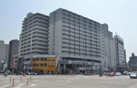 2LDK Mansion in Monzencho - Nagoya-shi Naka-ku