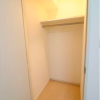 1LDK Apartment to Rent in Shibuya-ku Storage