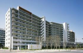 2LDK Mansion in Minamisenju - Arakawa-ku