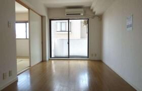 1LDK Mansion in Momoi - Suginami-ku