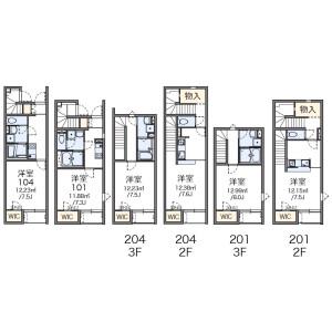 1LDK Apartment in Maruyama - Nakano-ku Floorplan