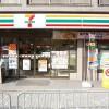 1R Apartment to Rent in Kyoto-shi Nakagyo-ku Convenience Store