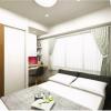 在涩谷区购买1LDK 公寓大厦的 卧室