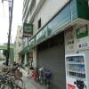 在台東區內租賃1K 公寓大廈 的房產 超市
