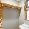 2SLDK Apartment to Buy in Musashino-shi Storage