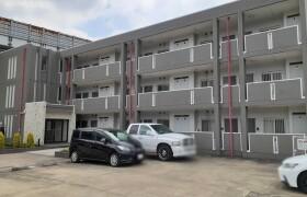 1LDK Mansion in Okumacho - Yokohama-shi Tsuzuki-ku