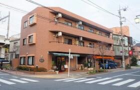 2DK Mansion in Tamagawa - Setagaya-ku