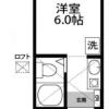 1R Apartment to Rent in Kokubunji-shi Interior