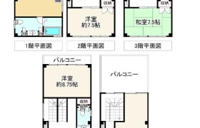7LDK {building type} in Yunagi - Osaka-shi Minato-ku