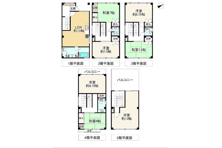 7LDK House to Buy in Osaka-shi Minato-ku Interior
