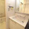 1DK Apartment to Buy in Shinjuku-ku Washroom
