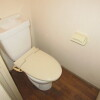 1LDK Apartment to Buy in Osaka-shi Naniwa-ku Toilet